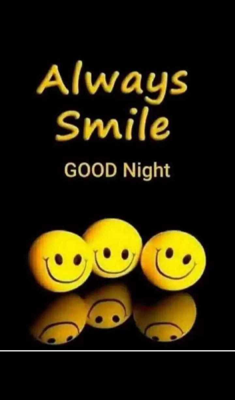 😴శుభరాత్రి - Always Smile GOOD Night - ShareChat