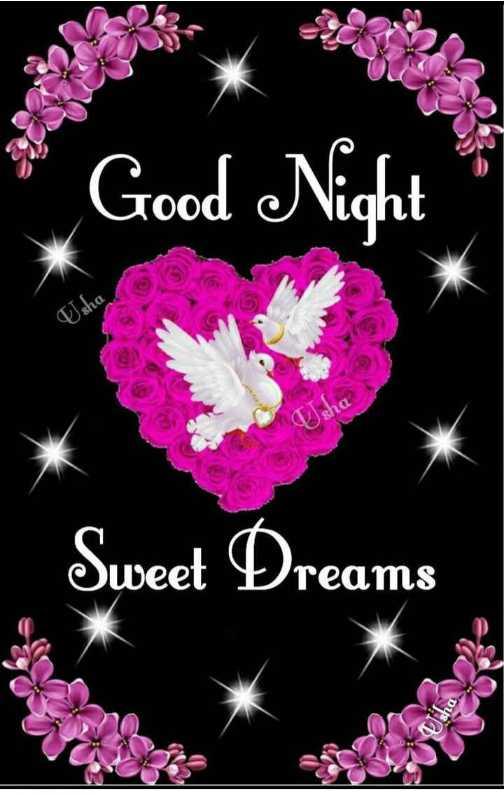 😴శుభరాత్రి - Good Night Usha Sweet Dreams - ShareChat