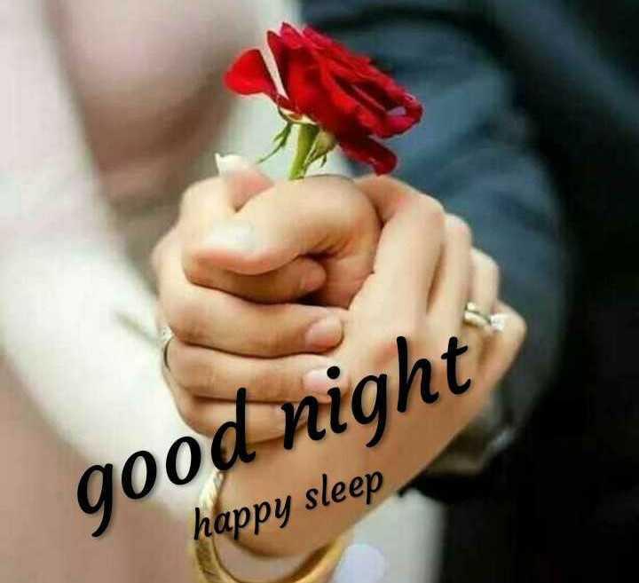 😴శుభరాత్రి - good night happy sleep - ShareChat