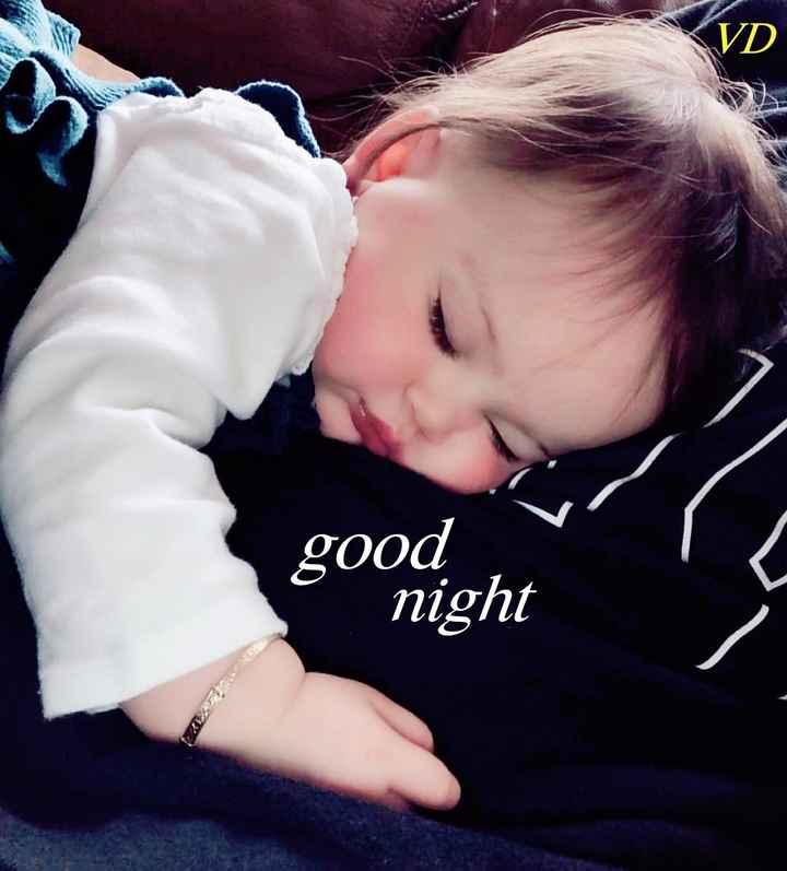😴శుభరాత్రి - VD good night - ShareChat