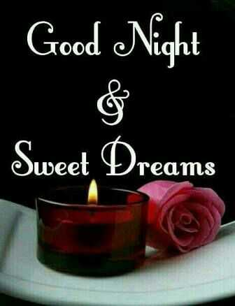 😴శుభరాత్రి - Good Night Tood Sweet Dreams - ShareChat