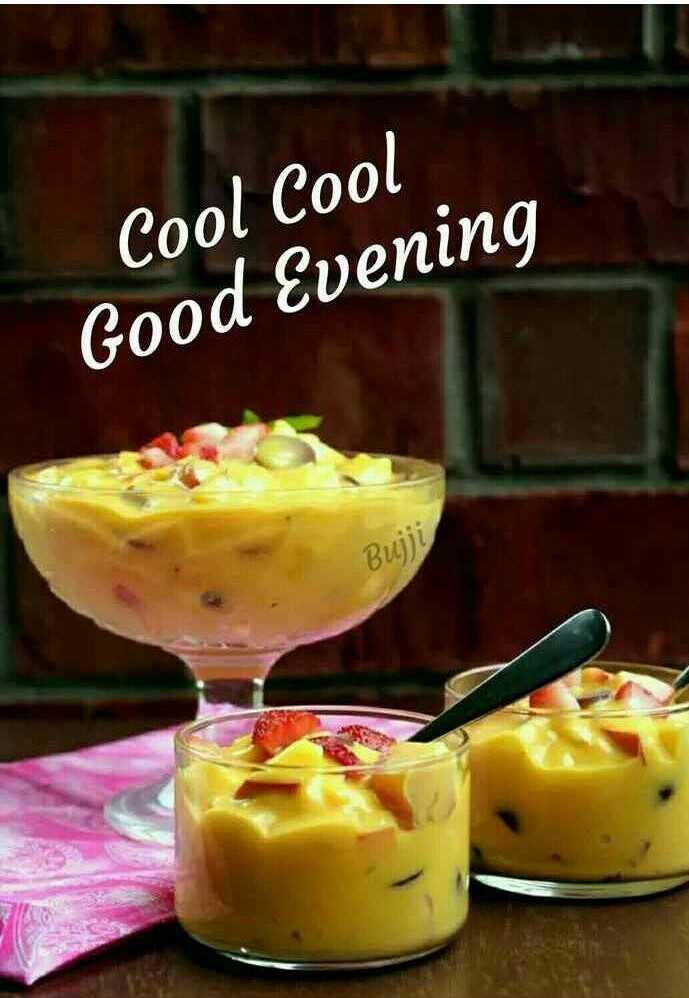 🌇శుభసాయంకాలం - Cool Cool Good Evening - ShareChat