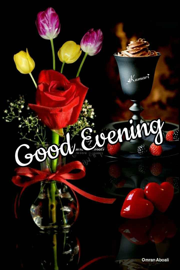 🌇శుభసాయంకాలం - Литari Good Evening . 00ali 109001 pop Omran Aboali - ShareChat