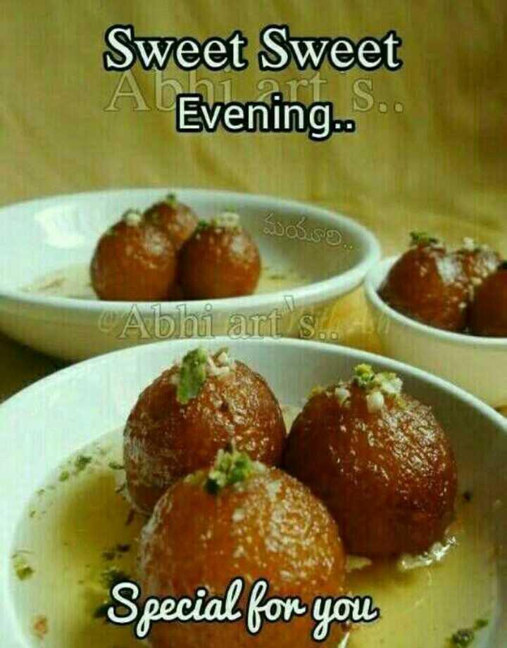 🌇శుభసాయంకాలం - Sweet Sweet A Evening . . Abbi arii Special for you - ShareChat