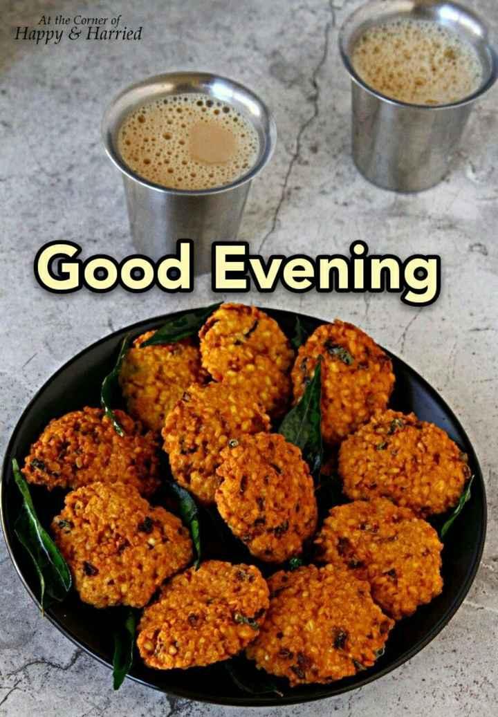 🌇శుభసాయంకాలం - At the Corner of Happy & Harried Good Evening - ShareChat