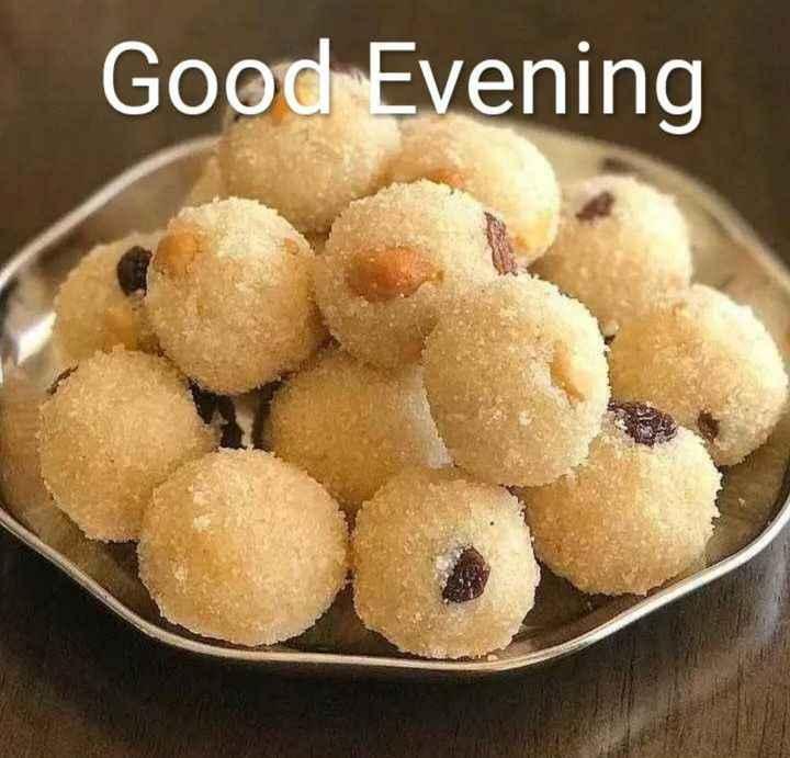 🌇శుభసాయంకాలం - Good Evening - ShareChat