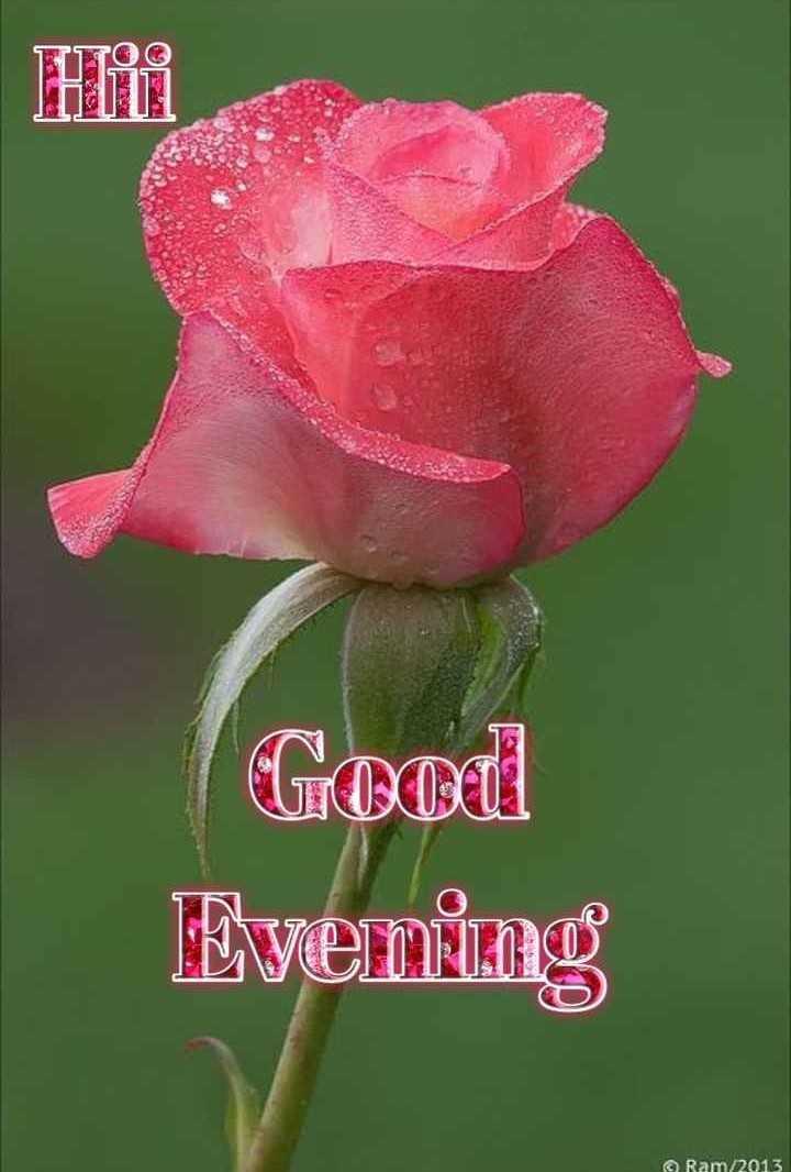 🌇శుభసాయంకాలం - Good Evening Ram 2013 - ShareChat