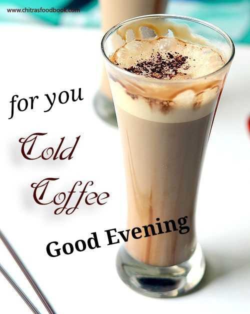 🌇శుభసాయంకాలం - www . chitrasfoodbook . com for you Told Coffee Good Evening - ShareChat
