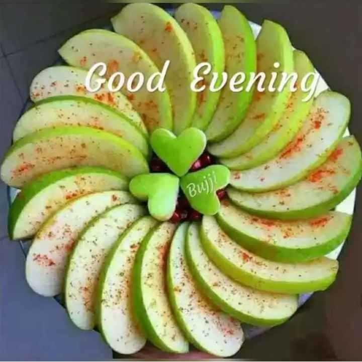 శుభ సాయంత్రం - Good Evening Bujji - ShareChat