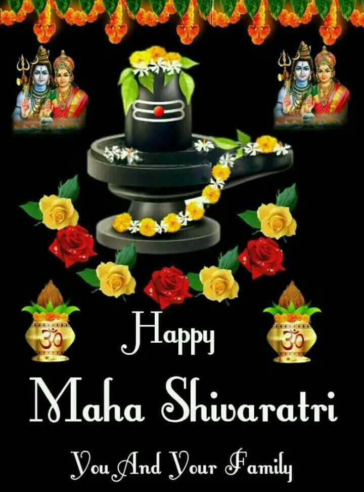 🙏శుభాకాంక్షలు - Happy Maha Shivaratri You And Your Family - ShareChat