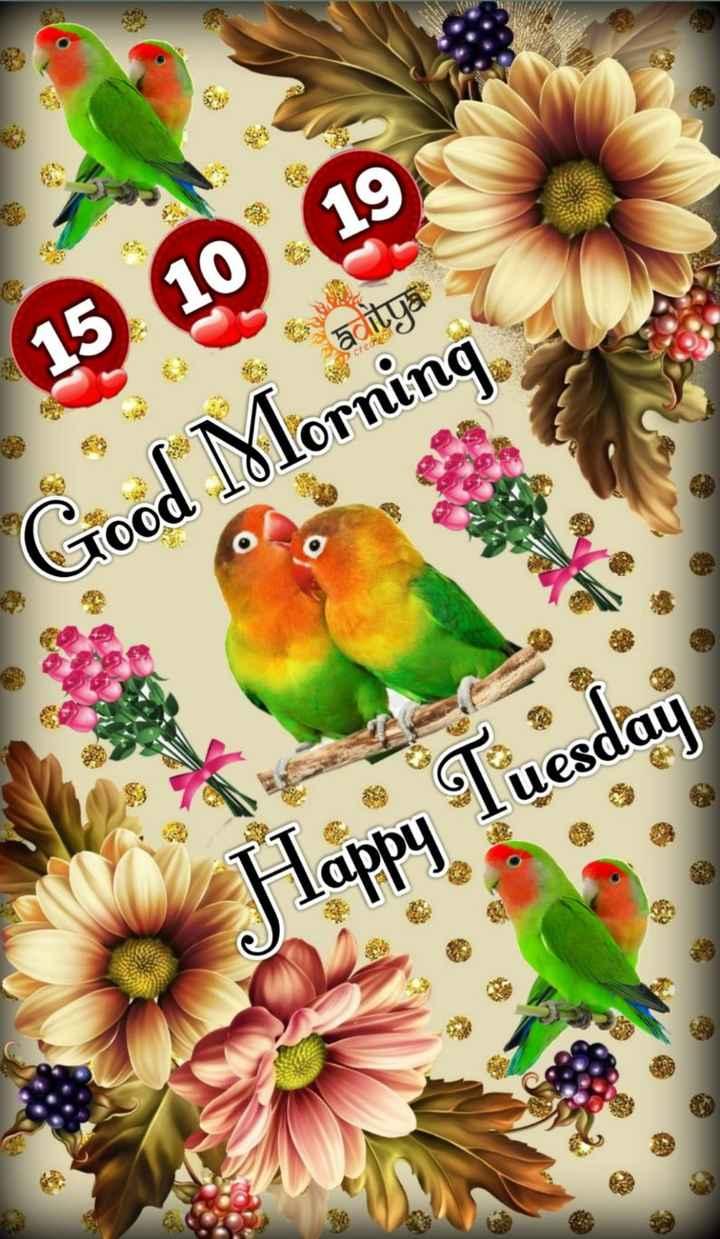 🙏శుభాకాంక్షలు - aditya Good Morning uesda - ShareChat