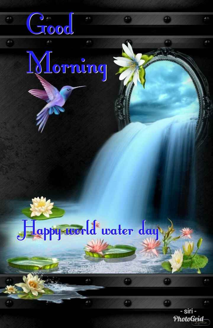 🙏శుభాకాంక్షలు - Good Morning a Happy - world water day - siri - PhotoGrid - ShareChat