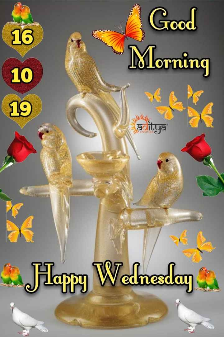 🙏శుభాకాంక్షలు - Good 16 Morning 10 19 aditya creation Happy Wednesday - ShareChat