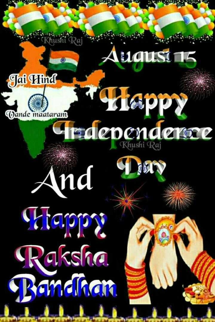 🙏శుభాకాంక్షలు - Jai Hind T August 15 lappy Independence Wande maataram Khushi Raj And Day Starope Raksha Bandhan - ShareChat