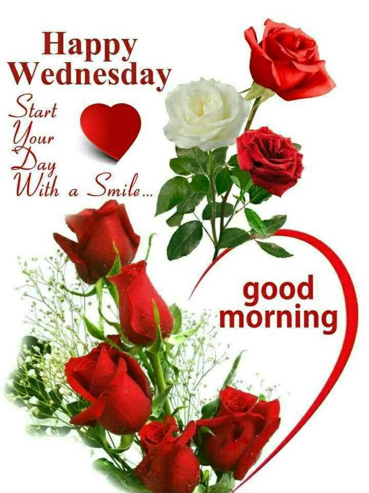 🙏శుభాకాంక్షలు - Happy Wednesday Start Your Day With a Smile . good morning - ShareChat