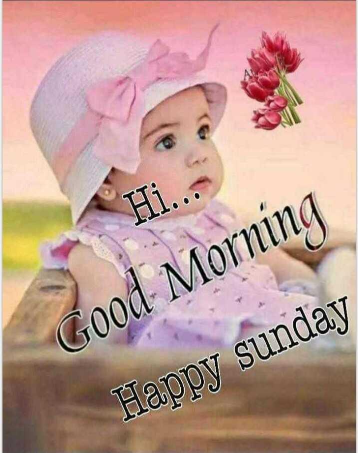 🙏శుభాకాంక్షలు - Good Morning Happy sunday - ShareChat