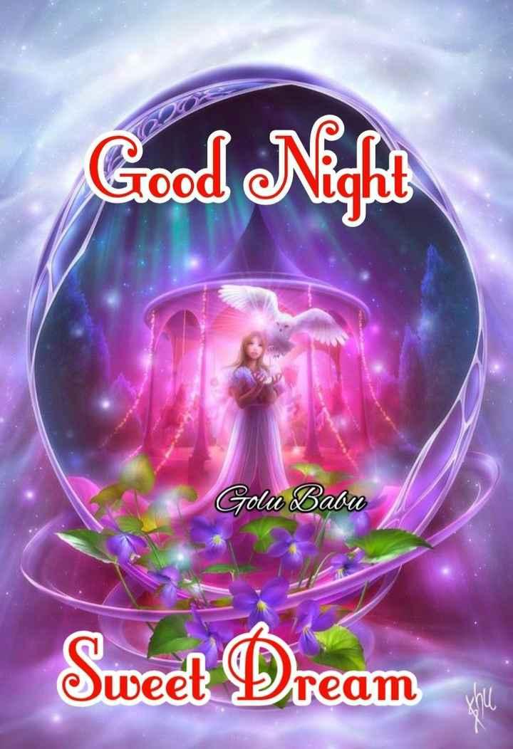 🙏శుభాకాంక్షలు - Good Night Golu Babu Sweet Dream - ShareChat