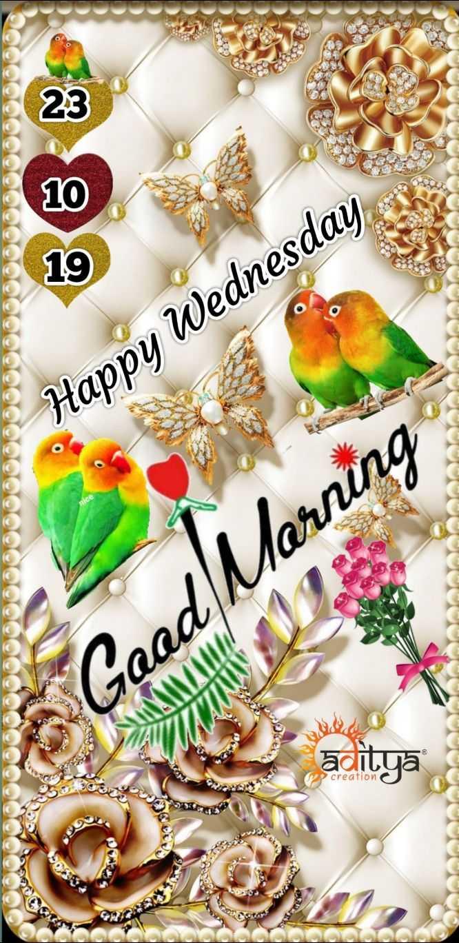 🙏శుభాకాంక్షలు - 2b 29 ) ତେତେତେତେତେତେତେତେତେତେତେତ Happy Wednesday Marning and aditya - ShareChat