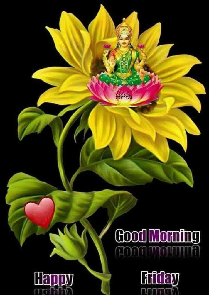 🌅శుభోదయం - Good Morning ിന്ന Friday Happy mathha വി - ShareChat