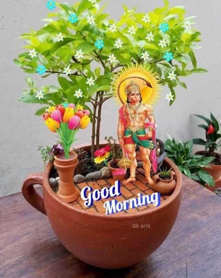 🌅శుభోదయం - * Good Morning ak arts - ShareChat