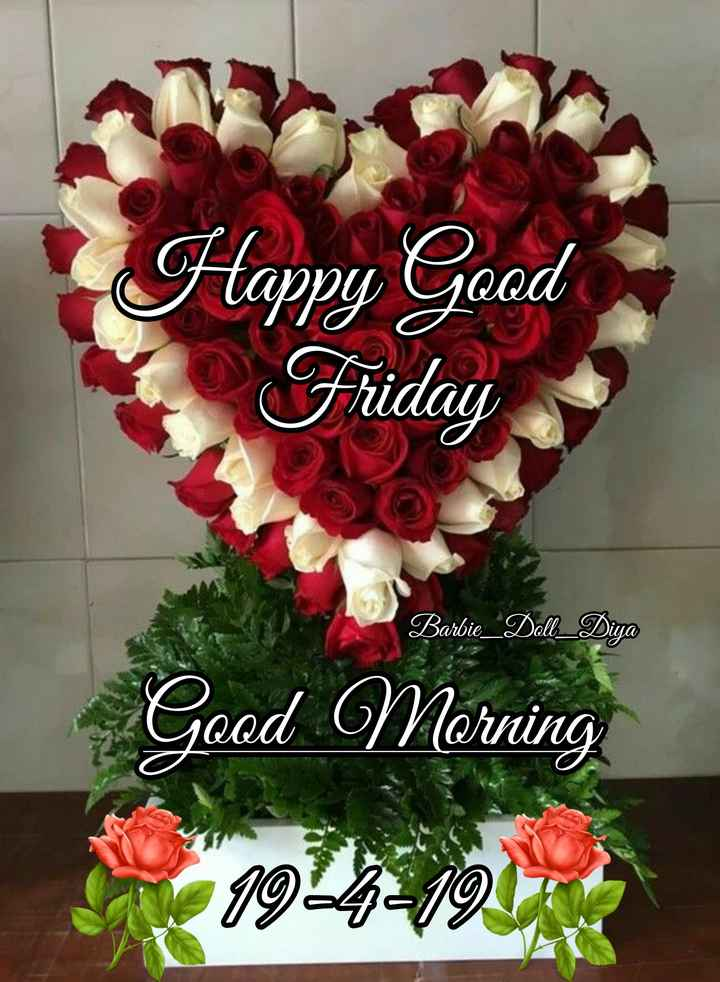 🌅శుభోదయం - Happy good Friday Barbie _ Dell _ Diya Good Morning - ShareChat