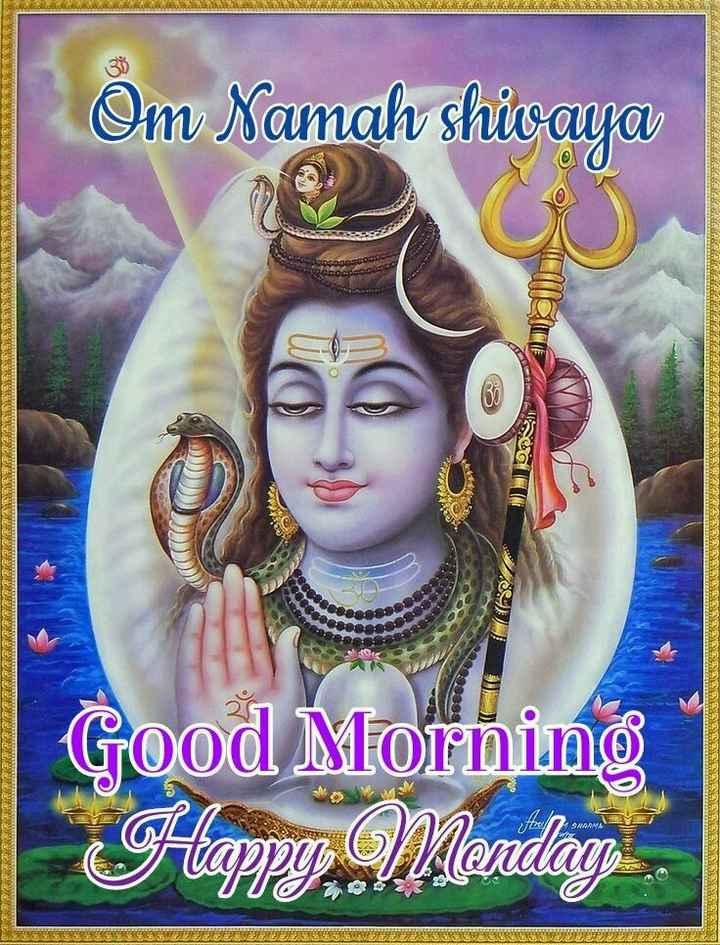 🌅శుభోదయం - ESPE Om Namah shivaya ASSASSISIGUUUVUVVESELLER Good Morning Happy Monday - ShareChat