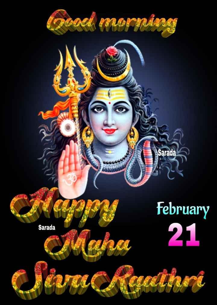 🌅శుభోదయం - Good morning Sarada room February Sarada Meha 21 SivucRguthri - ShareChat