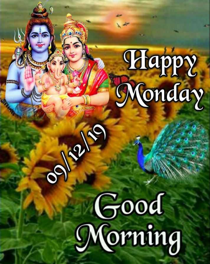 🌅శుభోదయం - Happy Monday 09 / 12 / 19 Good Morning - ShareChat