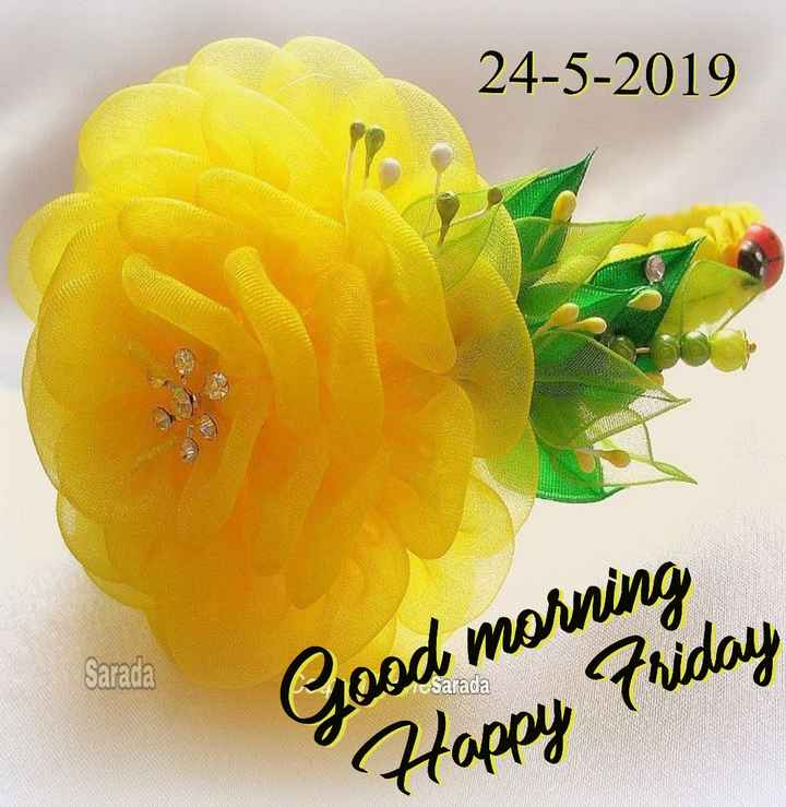 🌅శుభోదయం - 24 - 5 - 2019 Sarada Sarada Good morning Happy Friday - ShareChat
