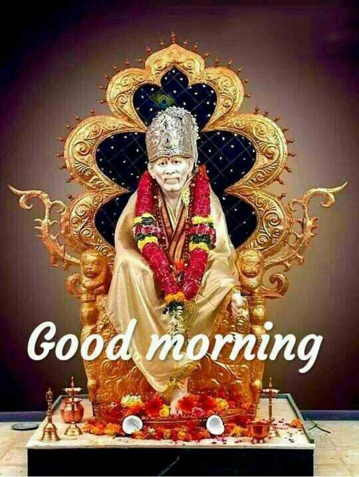 🌅శుభోదయం - Good morning Jan - ShareChat