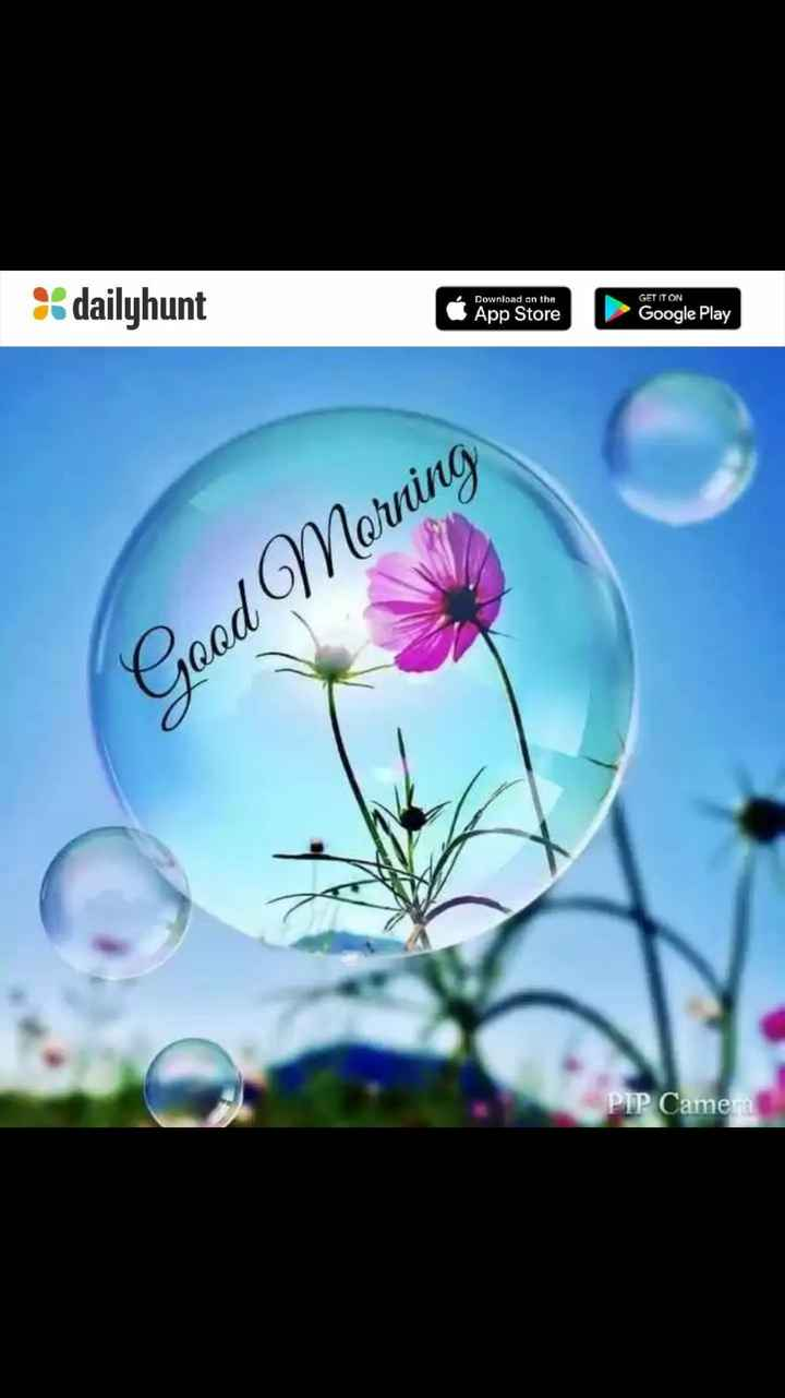 🌅శుభోదయం - Download on the dailyhunt App Store GET IT ON Google Play Good Morning PIP Camera - ShareChat