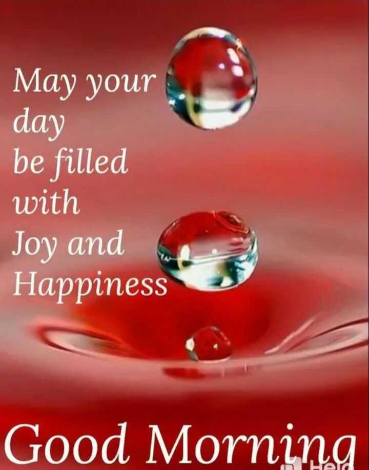 🌅శుభోదయం - May your day be filled with Joy and Happiness Good Morning - ShareChat
