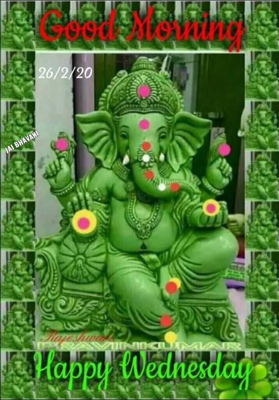 🌅శుభోదయం - 26 / 2 / 20 JAI BHAVANI VATAR Happy Wednesday - ShareChat