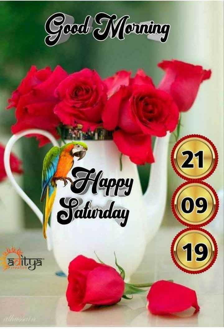 🌅శుభోదయం - Good Morning Happy Saturday āditya erater - ShareChat