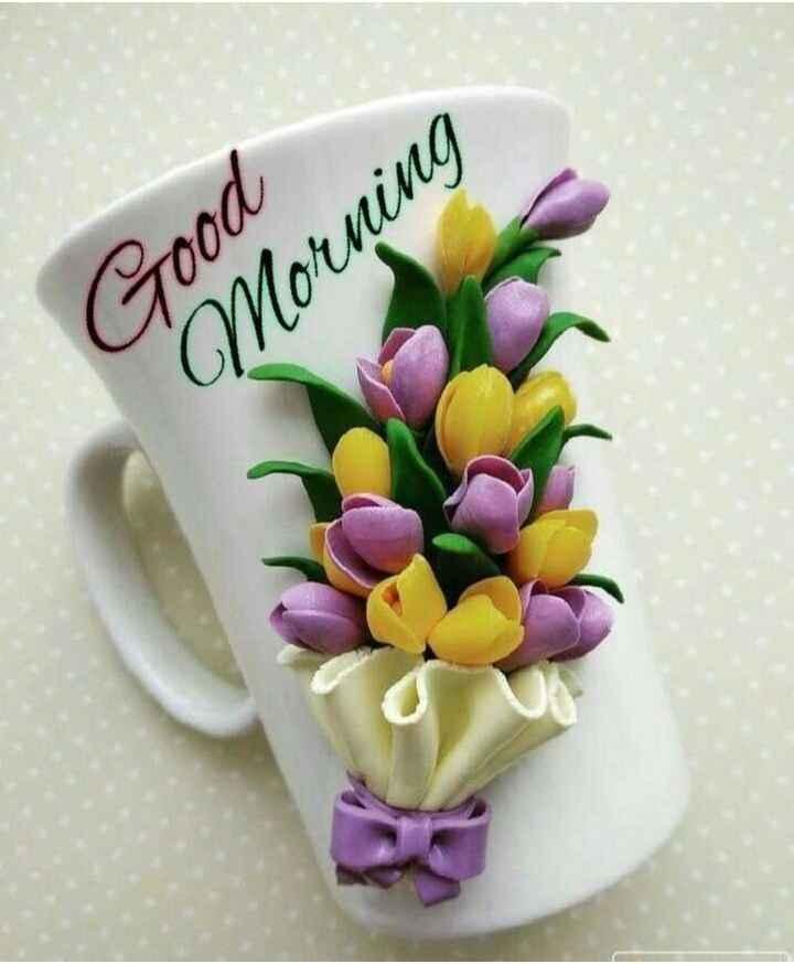 🌅శుభోదయం - Good Morning - ShareChat