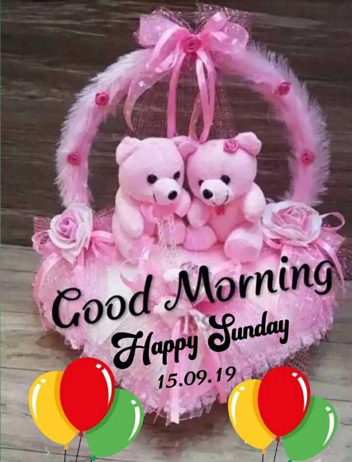 🌅శుభోదయం - Good Morning Flappy Sunday 15 . 09 . 19 - ShareChat