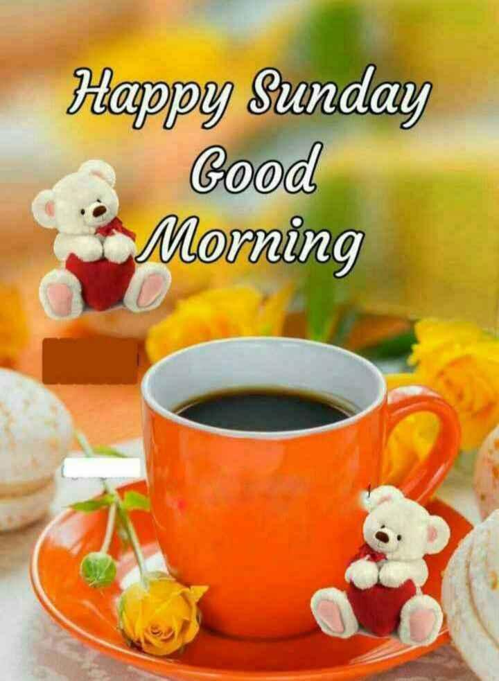 🌅శుభోదయం - Happy Sunday Good Morning - ShareChat