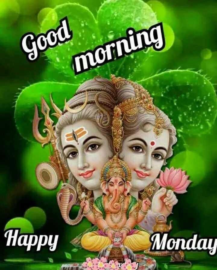 🌅శుభోదయం - Good morning Happy Monday - ShareChat