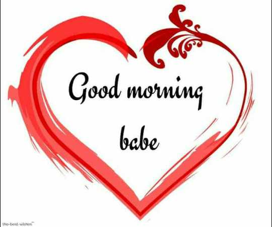 🌅శుభోదయం - Good morning babe the best wishes - ShareChat
