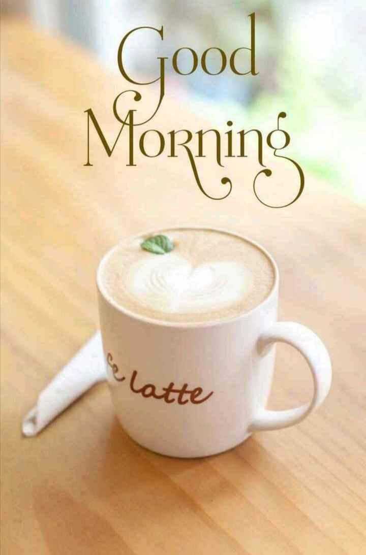 🌅శుభోదయం - Good Morning latte - ShareChat