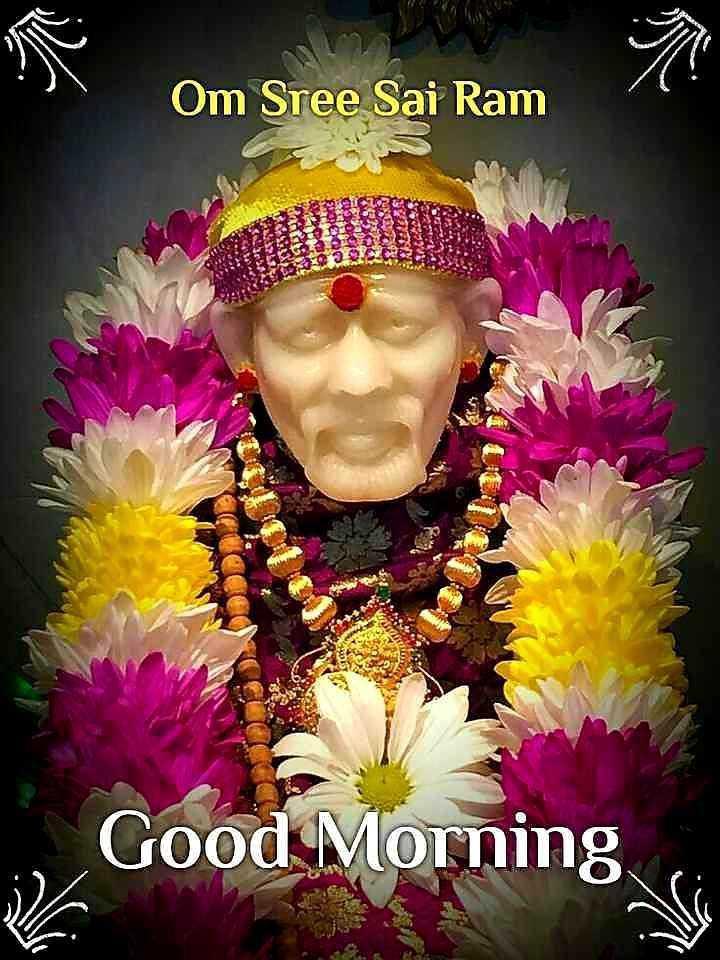 🌅శుభోదయం - Om Sree Sai Ram Good Morning - ShareChat