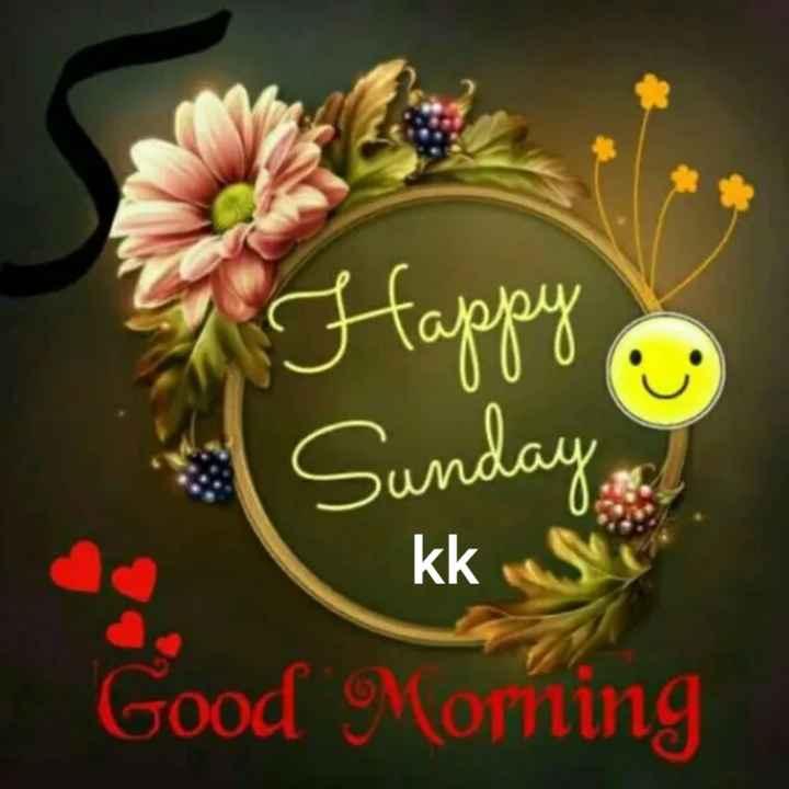 🌅శుభోదయం - Stappy o in Sunday . com . kk S Good Morning - ShareChat