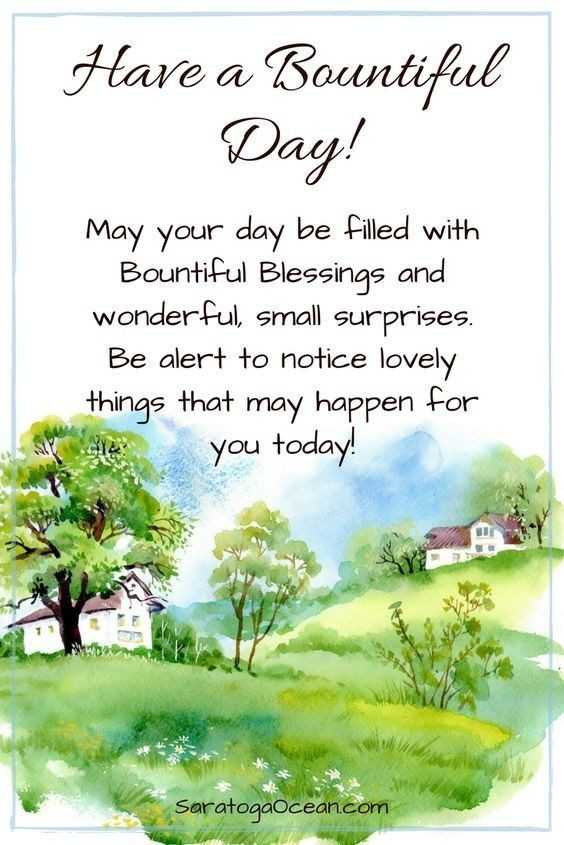 🌅శుభోదయం - Have a Bountiful | Day ! May your day be filled with Bountiful Blessings and wonderful , small surprises . Be alert to notice lovely things that may happen for le you today ! Saratogaoceancom - ShareChat