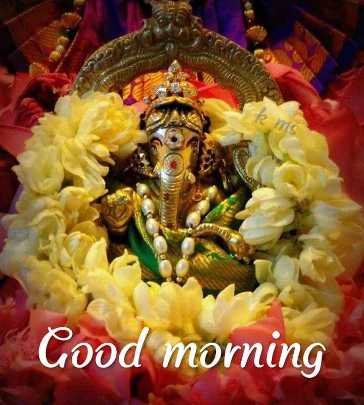 🌅శుభోదయం - bms Good morning - ShareChat