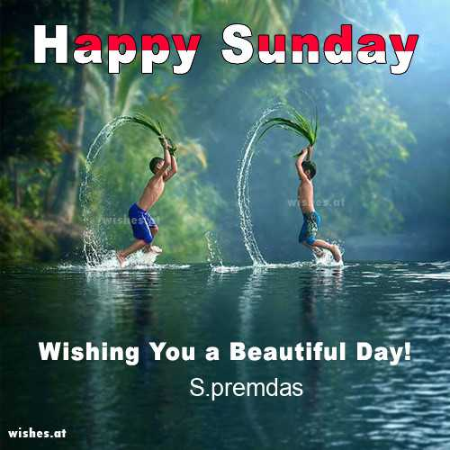 శుభోదయం - Happy Sunday wisles . at Shes Wishing You a Beautiful Day ! S . premdas wishes . at - ShareChat
