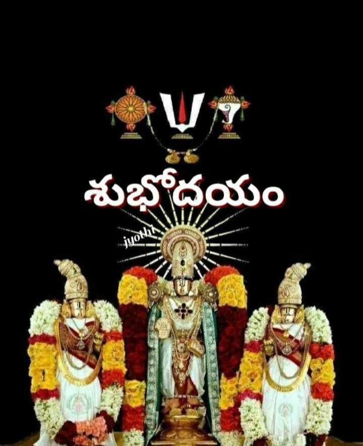 🌅శుభోదయం - శుభోదయం jyothi - ShareChat
