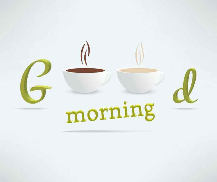 🌅శుభోదయం - Ged morning - ShareChat