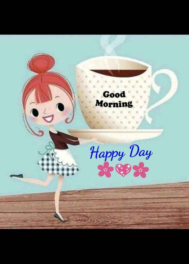 🌅శుభోదయం - Good Morning Happy Day - ShareChat