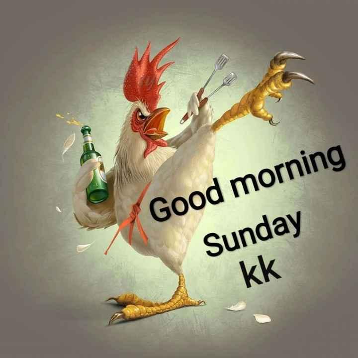 🌅శుభోదయం - Good morning Sunday kk - ShareChat
