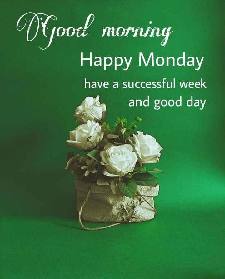 🌅శుభోదయం - O good morning Happy Monday have a successful week and good day - ShareChat